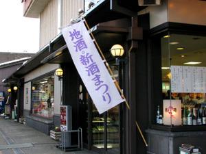 2010_02_09_01