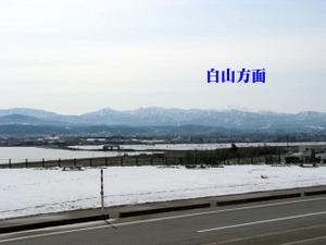 2010_02_14_01