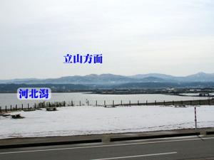 2010_02_14_02