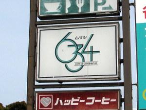 2010_02_14_14
