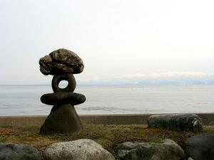 2010_02_14_26