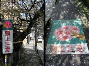 2010_04_18_04