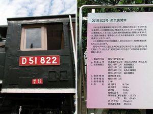 2010_09_05_05