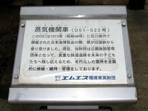 2010_09_06_05