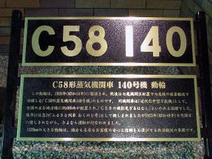 2010_09_06_12