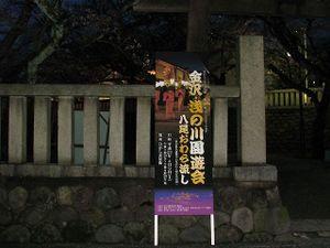 2011_04_11_01