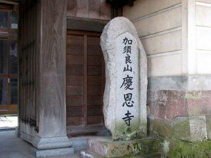 2011_04_16_02