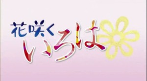 2011_08_26_01